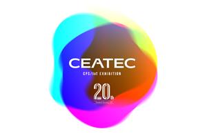 「CEATEC 2019」へ出展いたします。