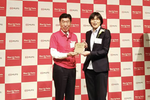 三菱UFJ銀行が主催する「第5回Rise Up Festa」バイオ・ライフサイエンス部門において最優秀賞を受賞いたしました。
