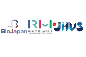 「BioJapan/再生医療JAPAN/JHVS」に参加いたします。