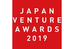 JAPAN VENTURE AWARDS 2019にノミネートされました。