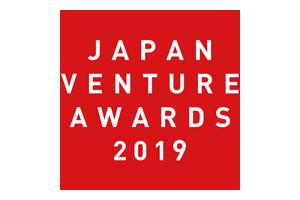 「JAPAN VENTURE AWARDS 2019」において「中小機構理事長賞」を受賞いたしました。