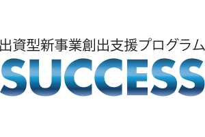 国立研究開発法人科学技術振興機構(JST)のwebサイト「SUCCESS」にサイフューズの記事が掲載されました。